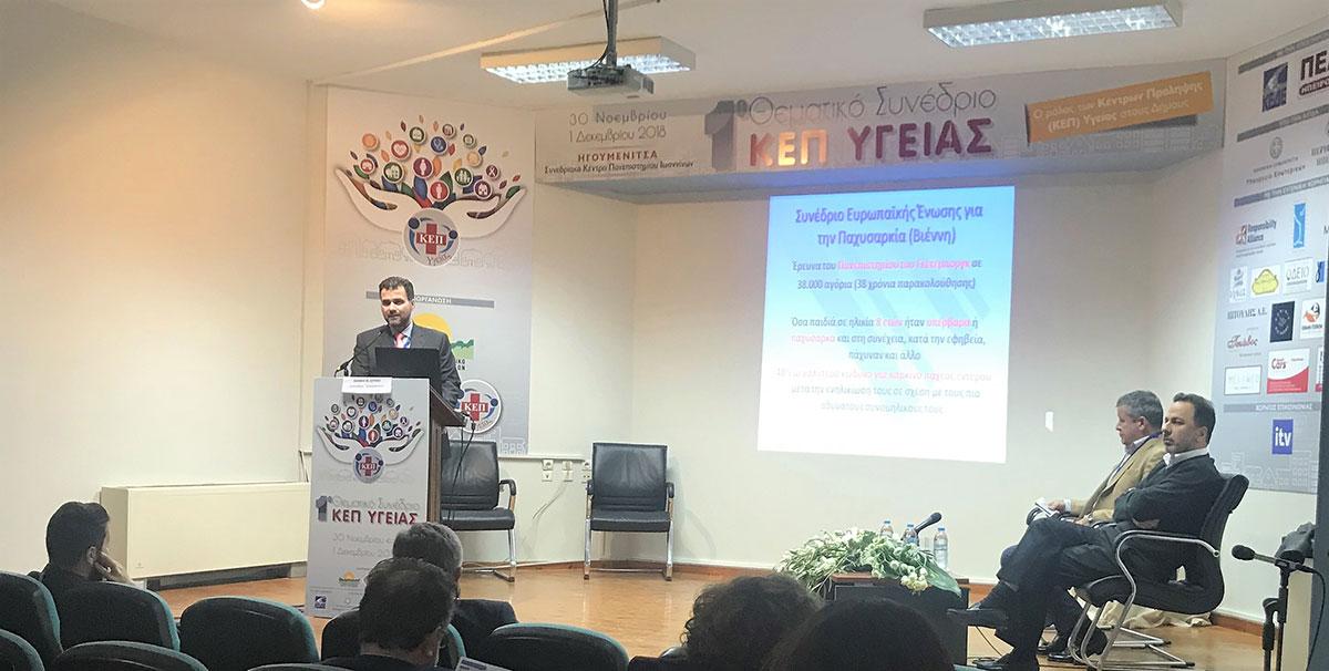 kep-ygeias-6-diaitologos-diatrofologos-ioannis-soupios