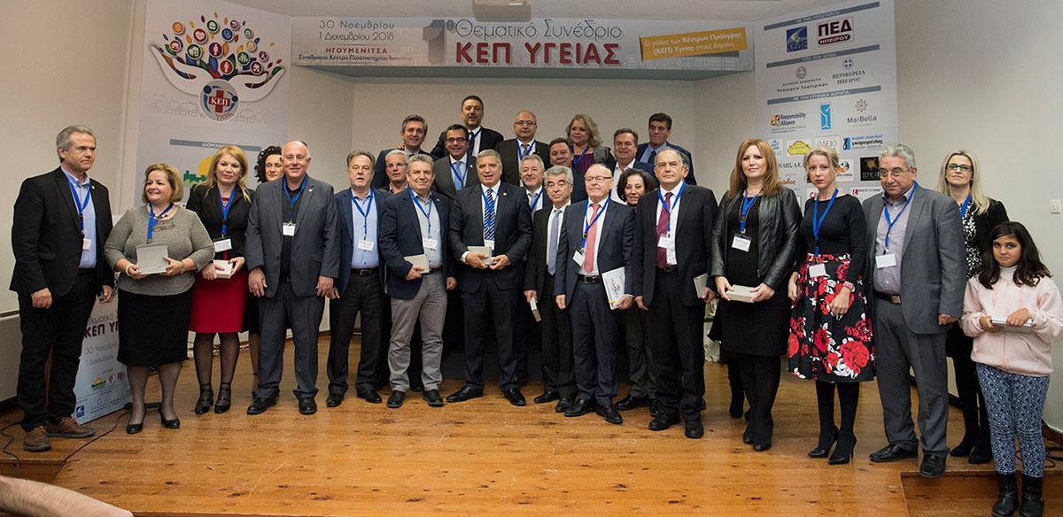 kep-ygeias-7-diaitologos-diatrofologos-ioannis-soupios