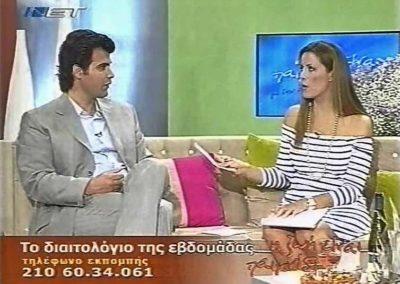 mme-diaitologos-diatrofologos-ioannis-soupios