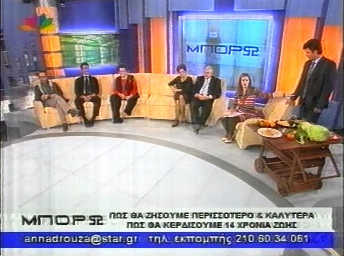 mporw-15-diaitologos-diatrofologos-ioannis-soupios