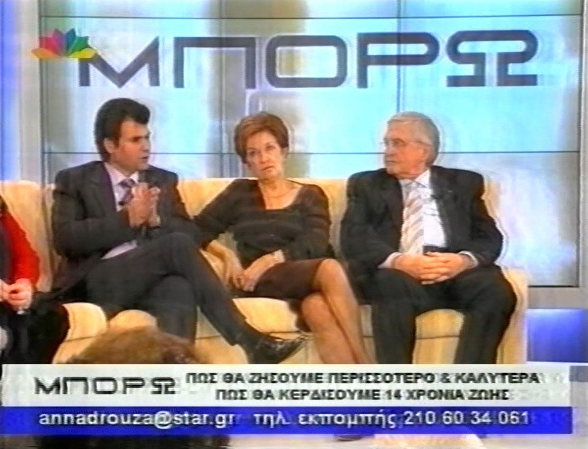 mporw-16-diaitologos-diatrofologos-ioannis-soupios