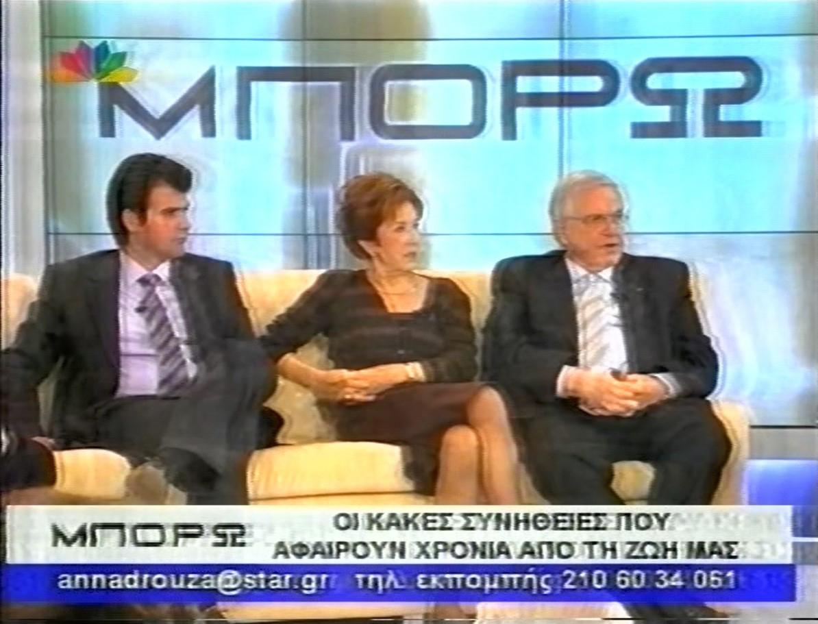 mporw-7-diaitologos-diatrofologos-ioannis-soupios