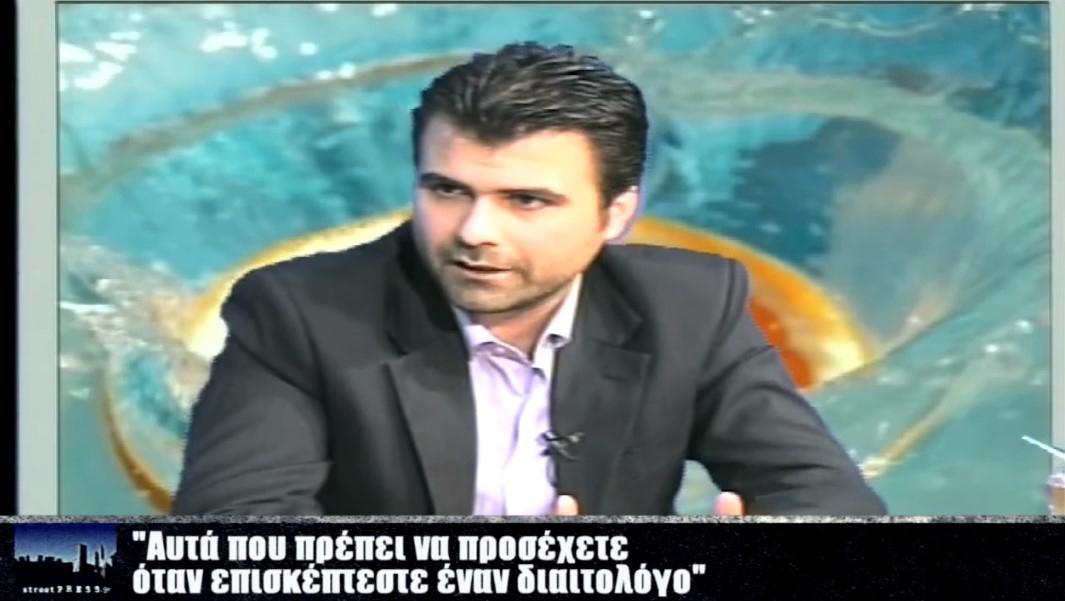 panorama-1-tv-diaitologos-diatrofologos-ioannis-soupios