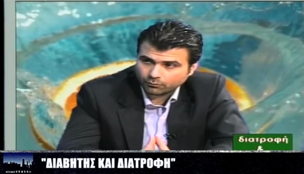 panorama-tv-1-diaitologos-diatrofologos-ioannis-soupios