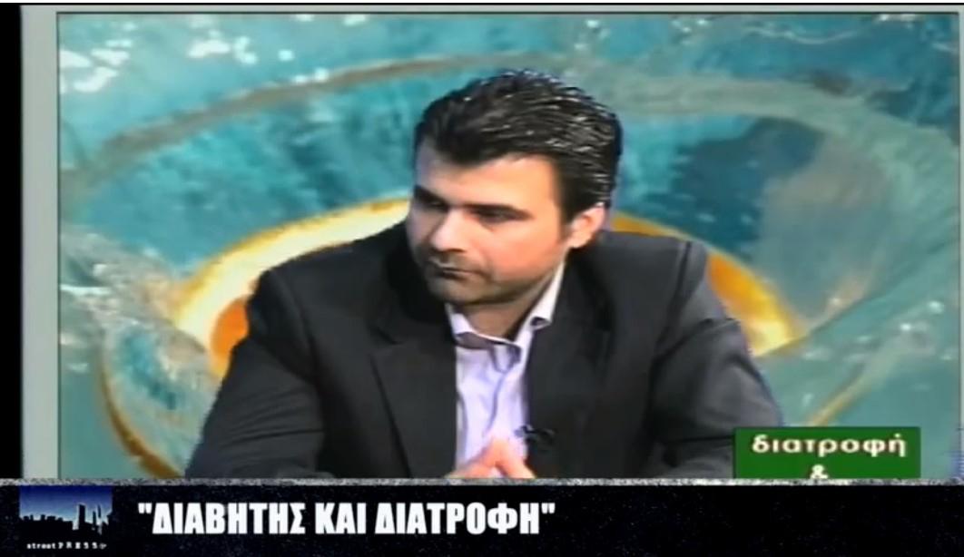 panorama-tv-2-diaitologos-diatrofologos-ioannis-soupios